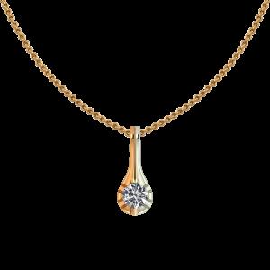 The Soulmate Diamond Pendant