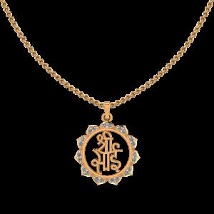 Auspicious Sri Sai Diamond Pendant