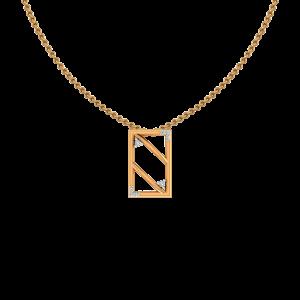 The Ornate Diamond Pendant