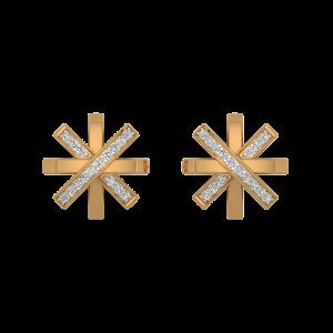 Heavenly Star Diamond Stud Earrings