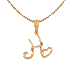 Letter H Heart Diamond Pendant