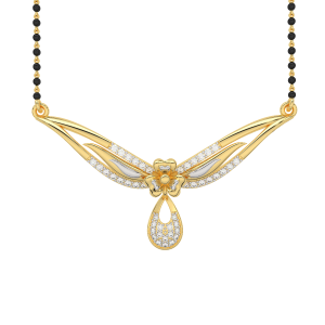 The Ineffable Mangalsutra